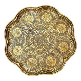 Vintage 1920s Tray in Persian Style Artisan Brass For Sale