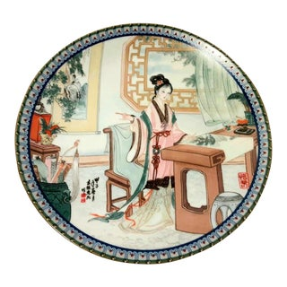 1987 Imperial Jingdezhen Porcelain Beauties of the Red Mansion Hsi-Chun Fourth Plate For Sale