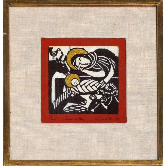 Jesus & Mary Woodblock Print - Image 1 of 5