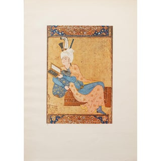 1940s Persian Original Lithograph After Portrait of a Young Prince Preview