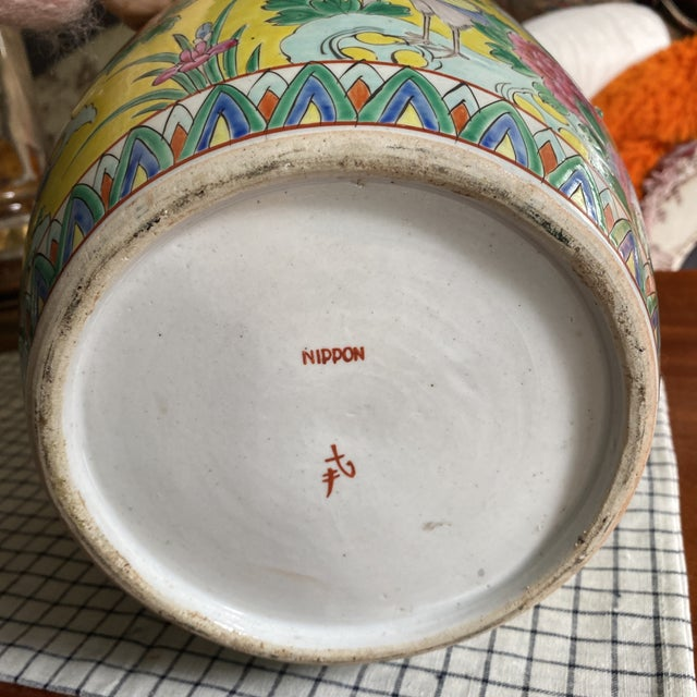 Circa 1900 Japanese Nippon Fish Bowl Planter For Sale In New York - Image 6 of 7