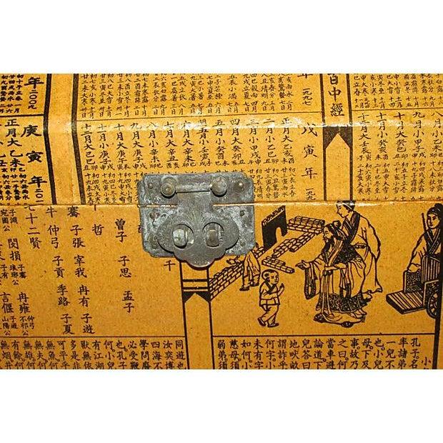 Oriental Treasure Box - Image 5 of 5