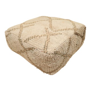 Moroccan Beige Square Unstuffed Pouf For Sale