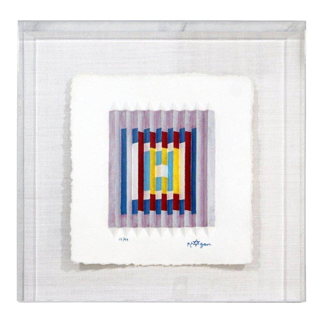 Mid-Century Modern Yaakov Agam Lucite Framed Abstract Serigraph Signed Numbered For Sale