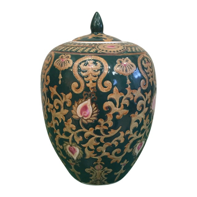 Vintage Chinese Green and Gold Vase With Lid - Image 1 of 5