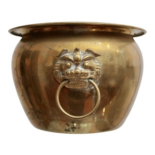 Brass Chinoiserie Dragon Ring Planter
