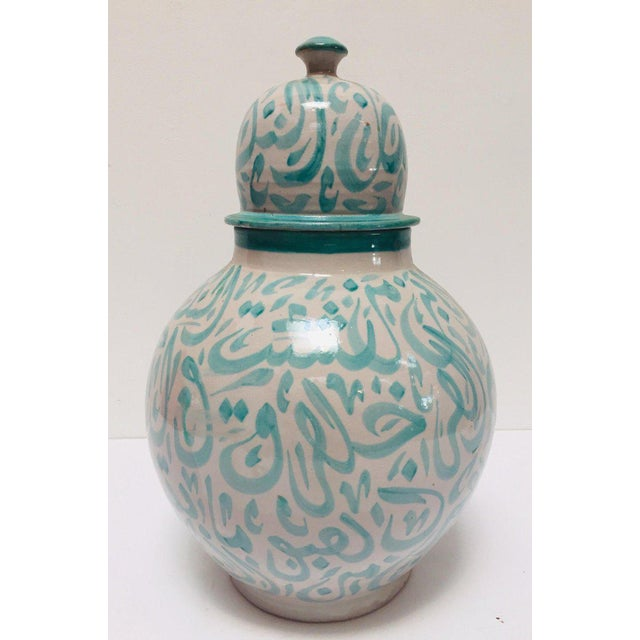 Moroccan Ceramic Lidded Urn From Fez With Arabic Calligraphy Lettrism Writing For Sale - Image 11 of 13