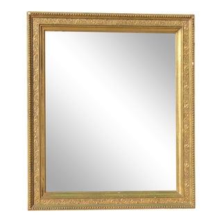 Traditional French Style Giltwood Mirror For Sale