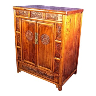 Antique Chinese Carved Teak Cabinet For Sale