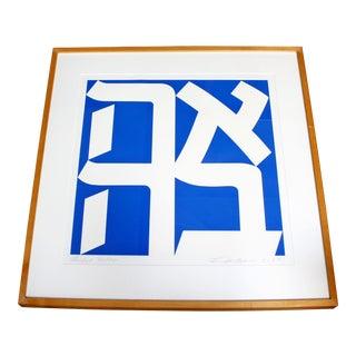 "1993 Robert Indiana Contemporary Ahava ""Love"" Framed Silkscreen Print"