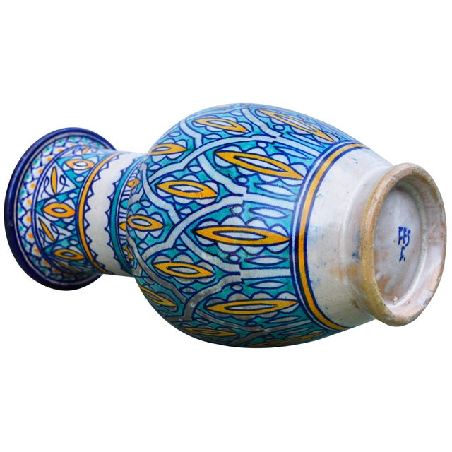 Ceramic Antique Moorish Ceramic Vase For Sale - Image 7 of 8