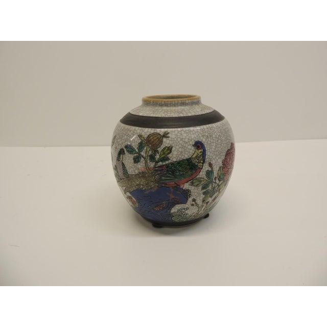 Vintage Asian Decorative Vase For Sale - Image 4 of 4