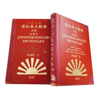 A.b.c. Japanese- English Dictionary Books - a Pair For Sale
