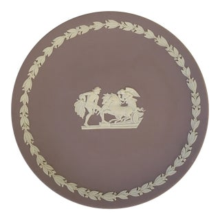 Lilac & Cream English Wedgwood Jasperware Tray