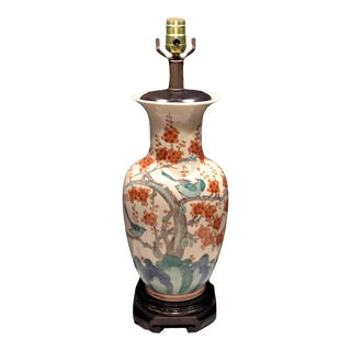 Frederick Cooper Hand-Painted Orange Flowers and Blue Birds Chinese Crackleware Vase Converted to Table Lamp on Wood Base For Sale