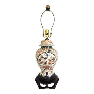 Vintage Mid-Century Imari Table Lamp