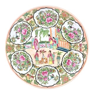 20th Century Chinese Export Porcelain Hand Painted Famille Center Bowl For Sale