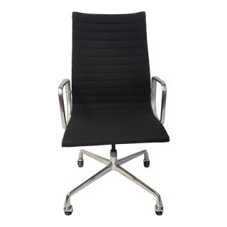 1980s Herman Miller Eames Aluminum Group Executive Chair For Sale