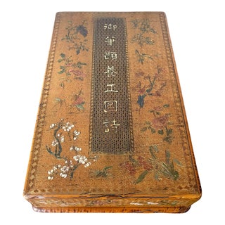 Chinese Royal Lacquer Box for Poetry Slips For Sale