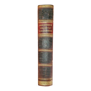 Demosthenis Selectae Orationes by Richard Mounteney 1791 7th Edition For Sale