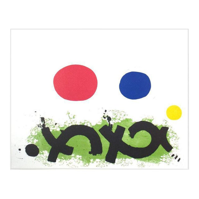 1974 Untitled Adolph Gottlieb Print For Sale