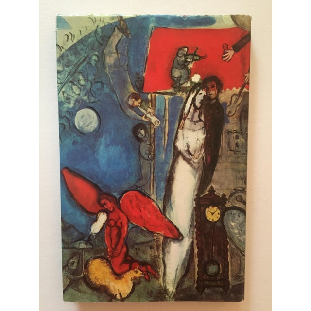 The Great Masters of Modern Painting, Vintage Art Book - Image 11 of 11