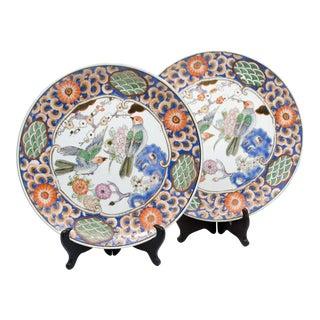 Vintage Japanese Bird Motif Decorative Plates - a Pair