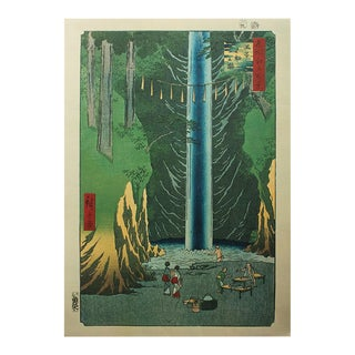 "Utagawa Hiroshige ""Fudo Falls, Oji"", 1940s Reproduction Print N1 For Sale"
