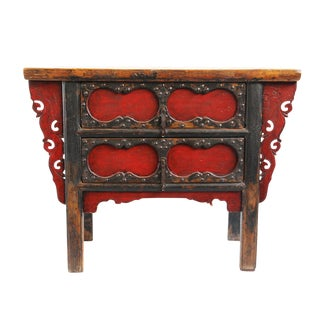Antique Mongolian Entry Table