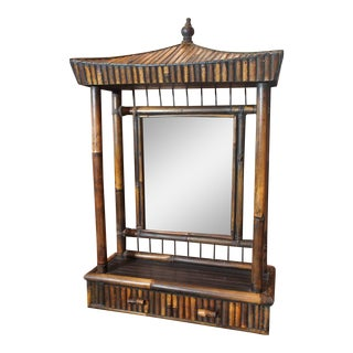 Anglo-Chinese Bamboo Pagoda Form Dressing Mirror