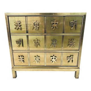 "Mastercraft Patinated Brass ""Four Dynasty's"" Commode For Sale"