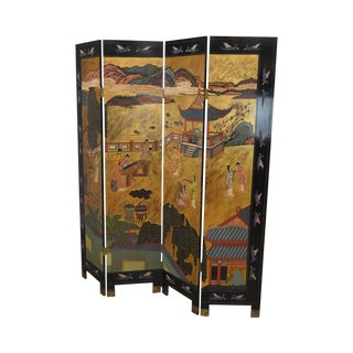 Vintage Asian Chinoiserie Coromandel Lacquered Folding Screen For Sale