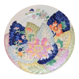 Tobacco Leaf Porcelain Display Platter For Sale