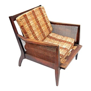 Vintage Mid Century Modern Wood Wicker Armchair For Sale