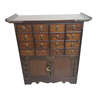 Vintage Chinese Apothecary Medicine Elm Wood Cabinet For Sale