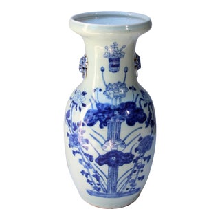 Chinese Blue and White Baluster Shape Vase For Sale