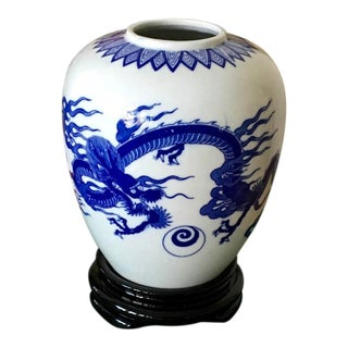 Vintage Oriental Dragon Blue and White Ginger Jar Vase For Sale