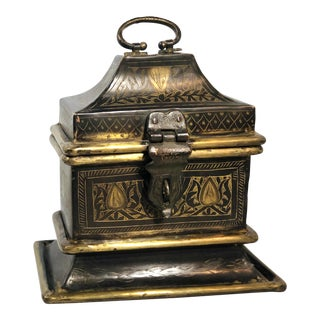 Antique Brass Betel Nut Seed Paan-Dann Box For Sale