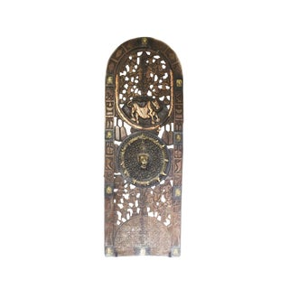 Wood & Brass Royal Door For Sale
