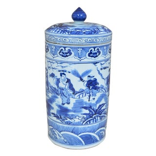 Sarreid Blue & White Lidded Urn For Sale