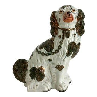 Antique Staffordshire Copper Dog For Sale
