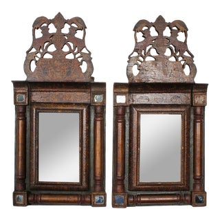 Persian Pierced Crest Courting Mirrors - A Pair For Sale
