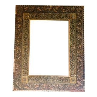 Large 19th Century Gilded Calligraphy Frame For Sale