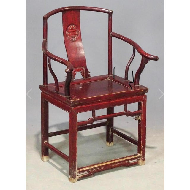 Antique Chinese Armchair (Guanmaoyi) From Irwin & Lane For Sale - Image 4 of 4