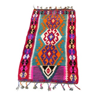 Anglo-Indian Handmade Kilim Rug 2'4'' X 4'6'' For Sale