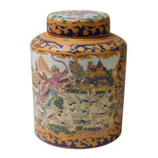 Asian Porcelain Container For Sale