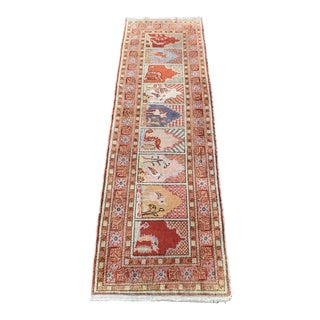 1980s Silk & Cotton Pictorial Runner Rug - 2′1″ × 6′5″ For Sale