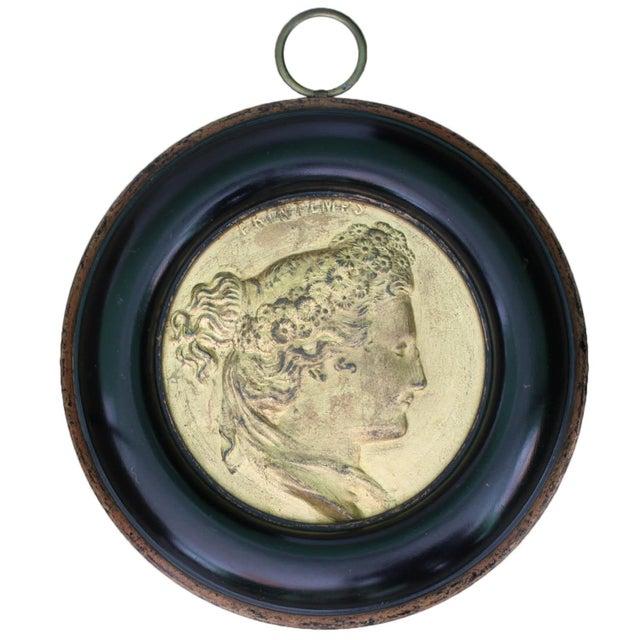 French Framed Gilt Medallions- Set of 4 - Image 2 of 8