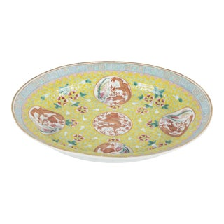 19th Century Chinese Yellow Ground Porcelain Platter For Sale