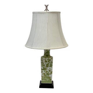 Vintage Chinoiserie Ming Table Lamp For Sale